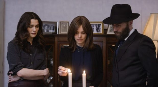 Disobedience Pic 2
