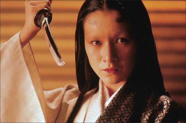 Ran (1985) - Mieko Harada