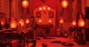 Red Lanturn inside